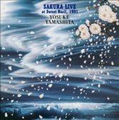 Sakura Live at Sweet Basil 1991 [Universal]