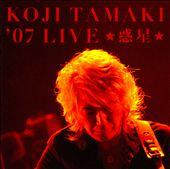 '07 Live