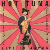 Live in Japan: At Stove's Yokohoma City 02/20/97