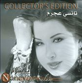 Ya Salam [Collector's Edition]