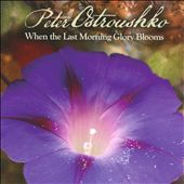 When the Last Morning Glory Blooms