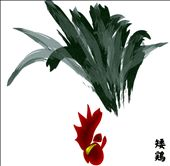 13 Japanese Birds, Pt. 13: Chabo
