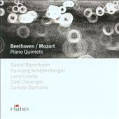 Beethoven: Piano Quintet Op. 16, Mozart: Piano Quintet K.452