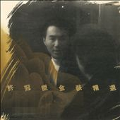 BTB Jin Zhuang Jing Xuan
