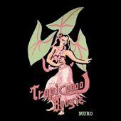 Tropicool Boogie (2012 Remaster)