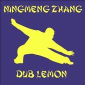 Ningmeng Zhang