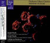 Haydn: Violin Concerto in C major, Symphony No. 92 in G major, Beethoven: Symphony No. 2 in D major