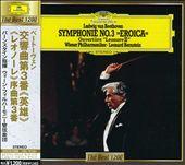 "Ludwig van Beethoven: Symphonie No. 3 ""Eroica"""