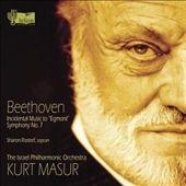 Beethoven: Incidental Music to 'Egmont', Symphony No. 7